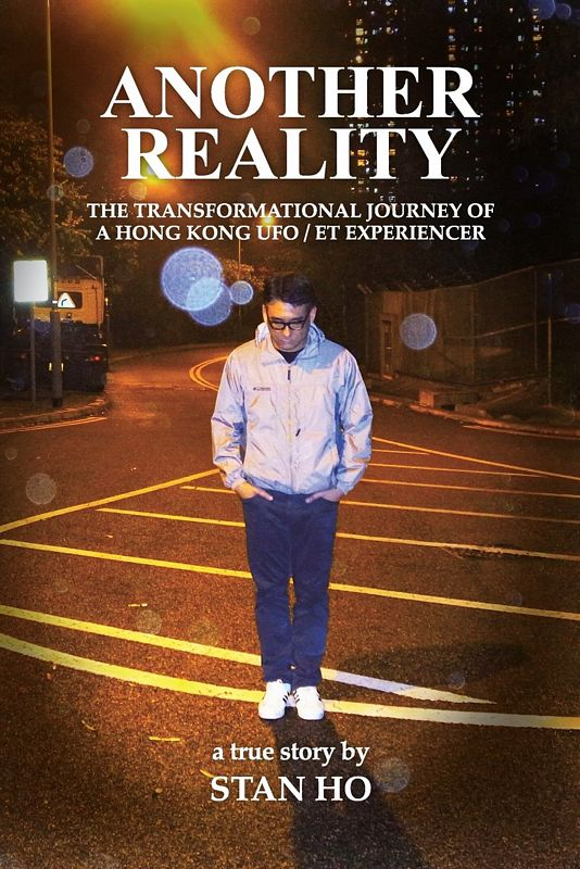 Book cover 'Another Reality'